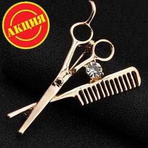 Как получить стрижку в подарок в салоне-парикмахерской ТАНДЕМ?