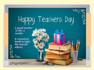Поздравляем всех учителей с профессиональным праздником!