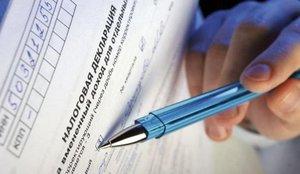 Помощь в заполнении налоговых деклараций в Череповце
