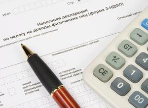 Заполнение деклараций З-НДФЛ в Вологде