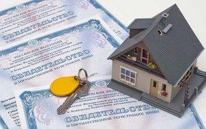Поможем в оформлении недвижимости