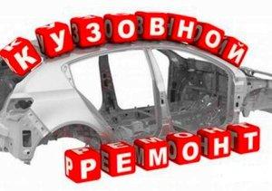 """Автосервис """"24 часа"""" - кузовной ремонт автомобилей любых марок!"""