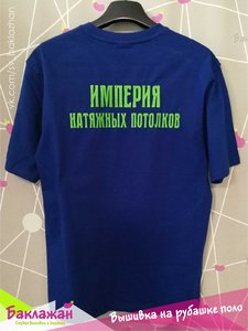 Надписи на футболке в Череповце
