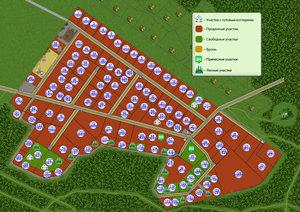 Составить межевой план участка земли в Вологде