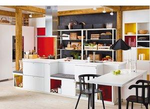 Товары ИКЕА для кухни в наличии и на заказ