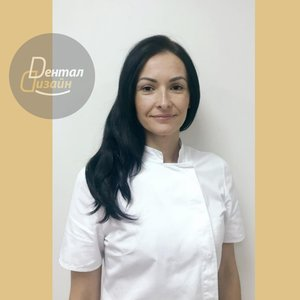 В клинике Дентал Дизайн ведет прием врач - терапевт Барило Татьяна Евгеньевна!