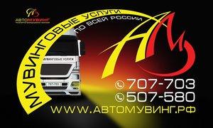 Организация грузовых перевозок в Вологде и области.