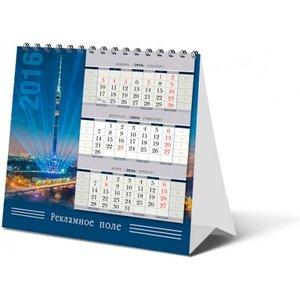 Преимущества печатных календарей перед электронными
