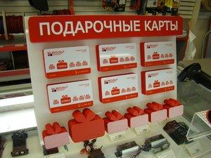 Изготовление рекламной продукции в Череповце