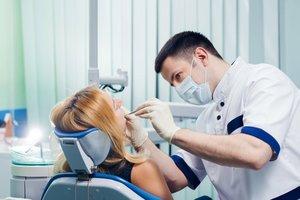 Стоматология Эстетика - все виды услуг!
