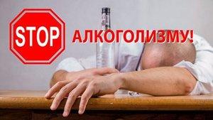 Эффективное лечение от алкоголизма в Вологде