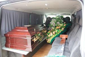 Услуги по транспортировке тела умершего