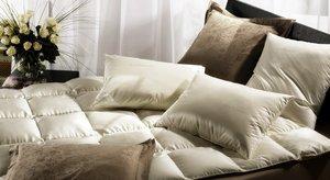 Купить Одеяло по самой выгодной цене!