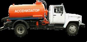 Услуги ассенизаторной машины в Вологде