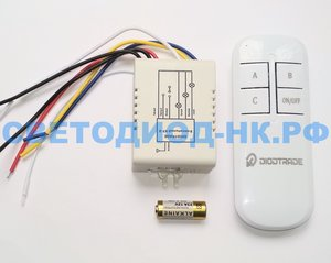 НОВИНКА!!! Пульт управления светом DIODTRADE ST-3 с контроллером 3-канальный.