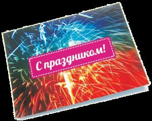 Печать листовок А5 в Вологде