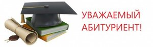 ЭП для подачи документов в ВУЗ онлайн