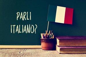 Итальянский язык для начинающих в Вологде