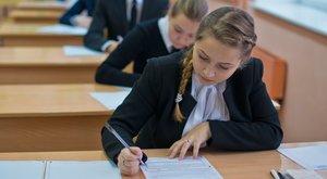 Подготовим к ГИА по английскому языку