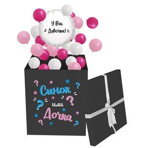 Коробка сюрприз с воздушными шариками на тендерную вечеринку
