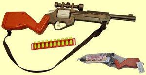 💥💥 💥 Винтовка - крутое оружие!!!💥💥 💥