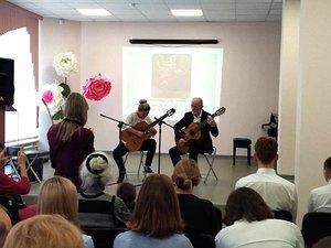 Открытый городской фестиваль исполнителей на гитаре «Маэстро»
