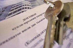 Договор купли-продажи в Череповце