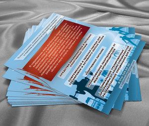 Заказать печать рекламных листовок в Вологде