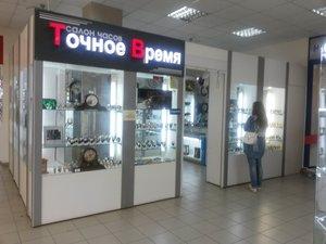 Магазин часов в Орске