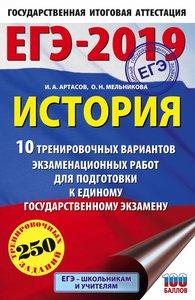 Большой выбор учебников и пособий по ЕГЭ в Вологде