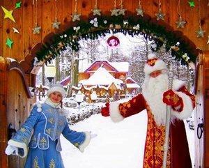 Новый год в Великом Устюге или Добро пожаловать на родину Деда Мороза!