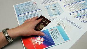 Защита прав застрахованных в условиях пандемии