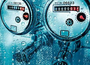 Доступные цены на поверку водосчетчиков