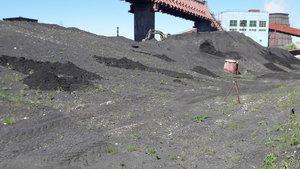 Аукцион по продаже энергетического угля ССОМСШ с хранения (череповецкая площадка)