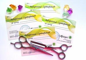 Подарочные сертификаты - это возможность исполнять мечты любимых людей