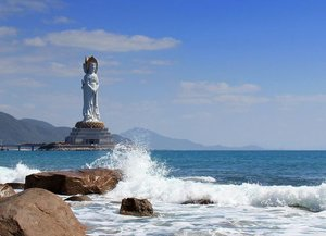 Хайна́нь — провинция на юге Китая. Включает в себя крупный одноимённый остров и ряд малых островов: