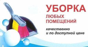 Современная дезинфекция в Вологде