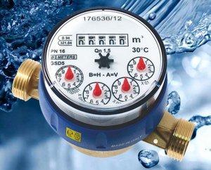 Поверка водосчетчиков горячей и холодной воды на дому