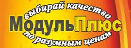 Новый адрес в Заводском районе