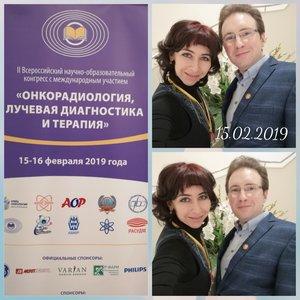 Научно-образовательный конгресс 15-16 февраля 2019 года!