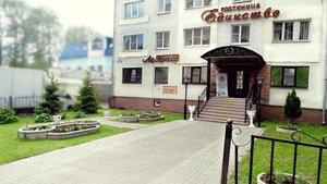 Официальный сайт гостиницы «Единство» в Череповце