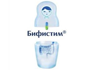 Препарат для нормализации работы кишечника