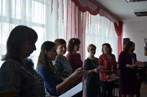 Праздничное мероприятие «С любовью к женщине!», посвящённое Международному женскому дню 8 марта.