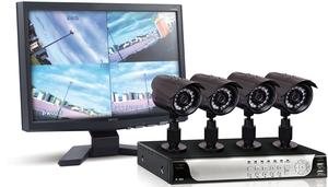 Купить беспроводное видеонаблюдение по доступной цене