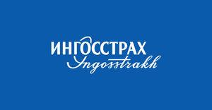 Получить полис ОМС в Оренбурге