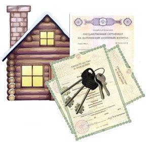 Как разделить квартиру, приобретенную с использованием материнского капитала?