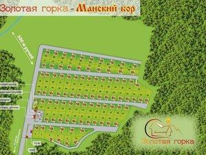 Купить землю под Красноярском
