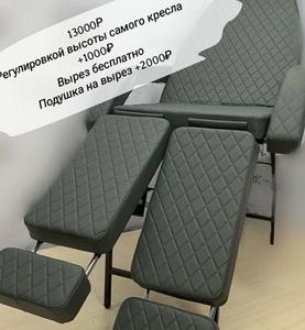 Купить кушетку в Орске, педикюрное кресло и т. д.