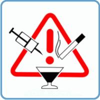 Наркологический центр в Череповце