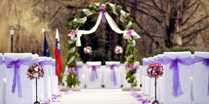 Свадебная регистрация на свежем воздухе Череповец